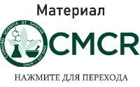 Логотип cmcr