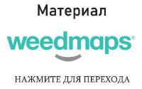 Логотип Weedmaps.com