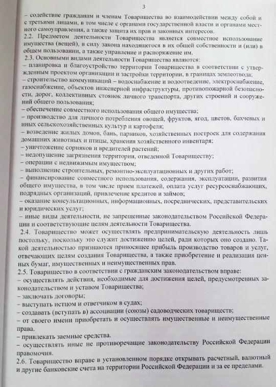 razdel3