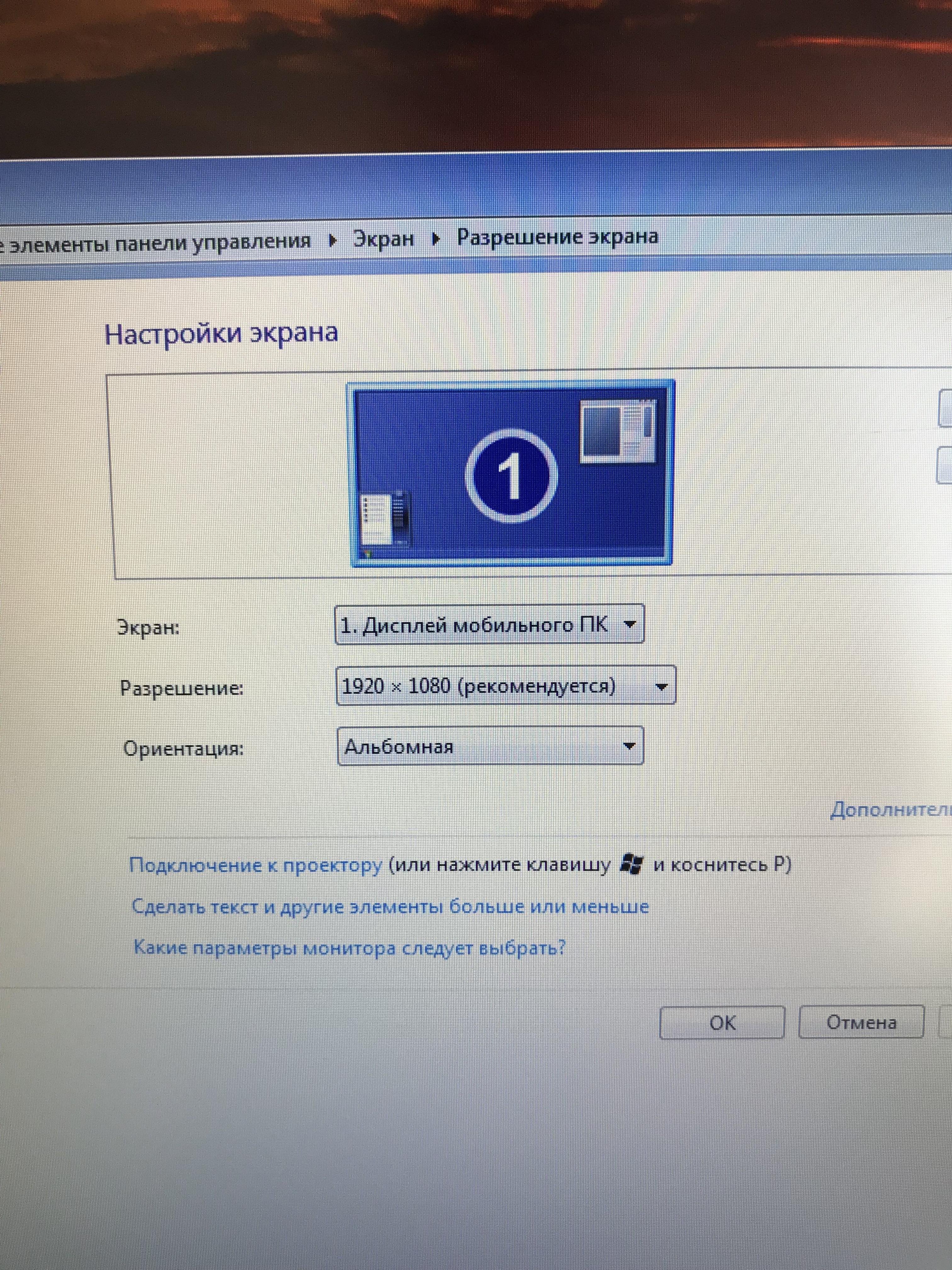 Профессиональная 17'' рабочая станция Dell Precision M6800