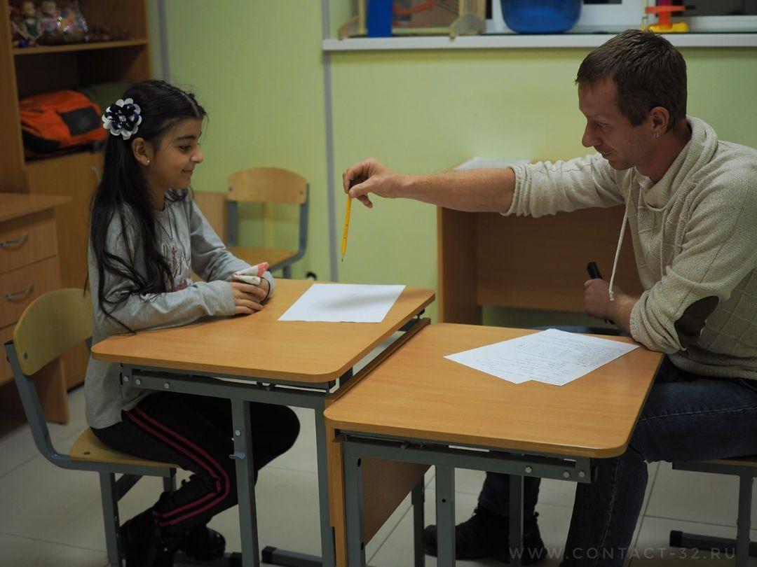 Детский психолог в Брянске