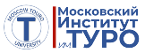 Московский Институт имени Туро - филиал американского вуза