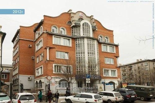 УПФР Забайкальского края