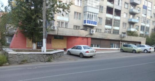 Проектно-производственное архитектурно-планировочное бюро «Геоплан»