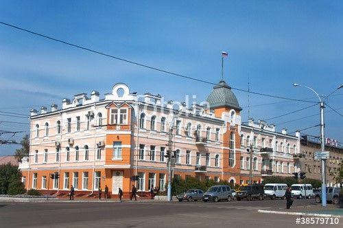 Комитет городского хозяйства администрации городского округа «Город Чита»