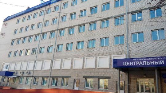 Государственное учреждение здравоохранение «Городская клиническая больница №1»