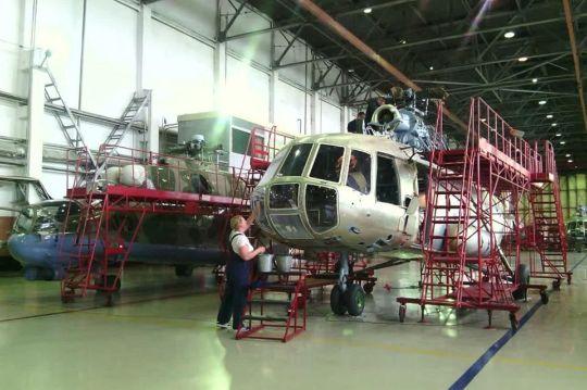 АО «810 Авиационный ремонтный завод»
