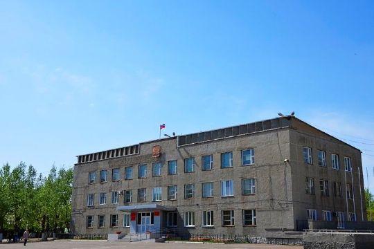 Администрация ГП «Борзинское»