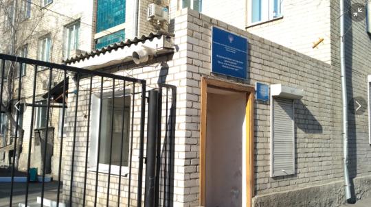 ФБУЗ «Центр Гигиены и Эпидемиологии в Забайкальском Крае»
