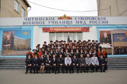 Читинское суворовское военное училище МВД России