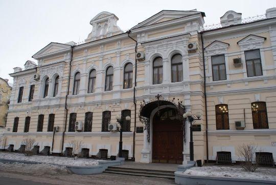 Отделение по Забайкальскому краю Сибирского главного управления Центрального банка Российской Федерации