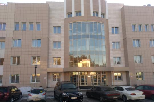 ФКУ «Главное бюро медико-социальной экспертизы по Забайкальскому краю»