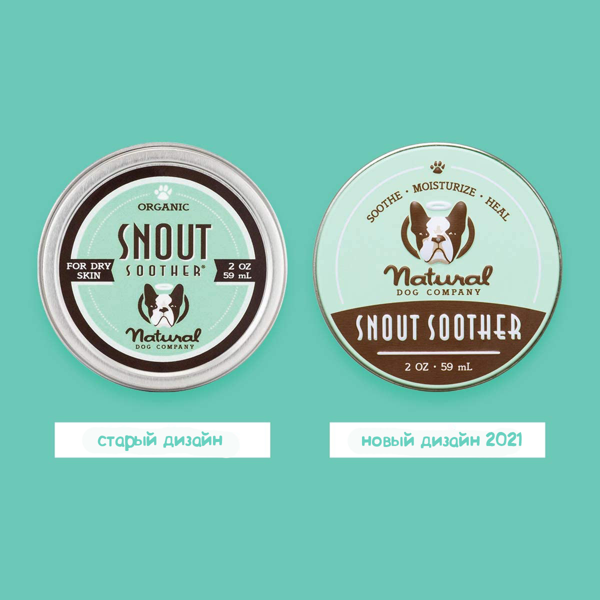 SNOUT SOOTHER 30 мл Фото Bestfordog.ru