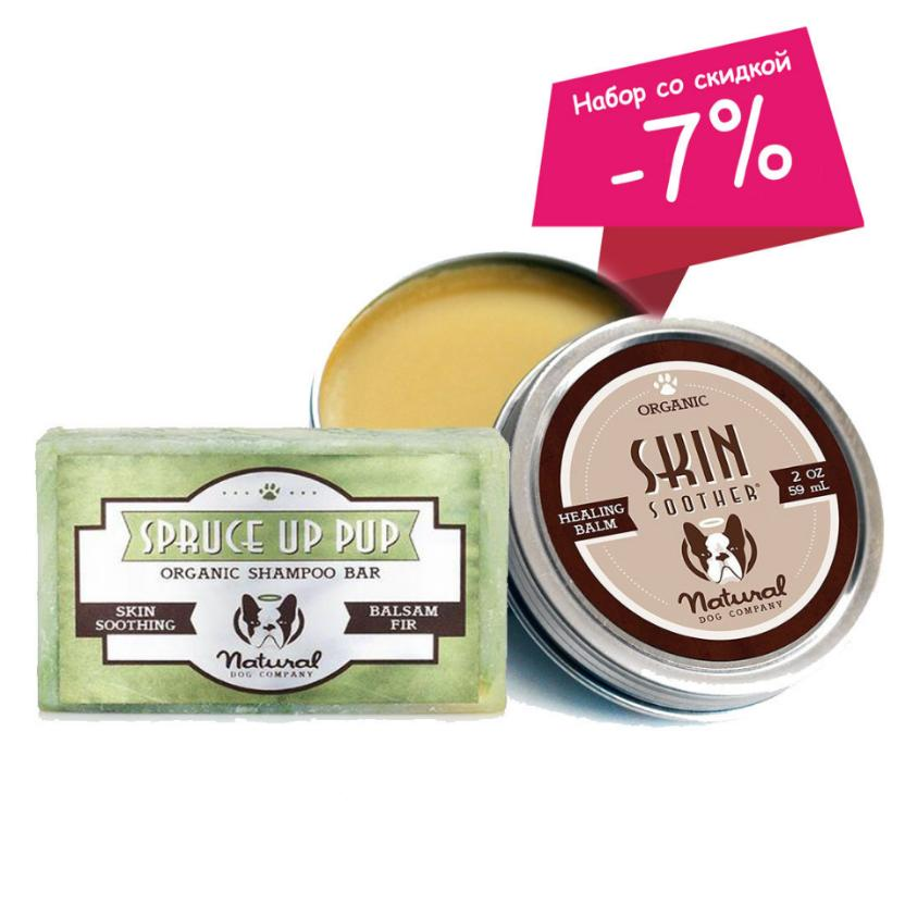 Набор для кожи SKIN SOOTHER & SPRUCE UP PUP