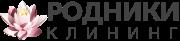 """ООО """"РОДНИКИ-КЛИНИНГ"""" - Логотип - Logo"""