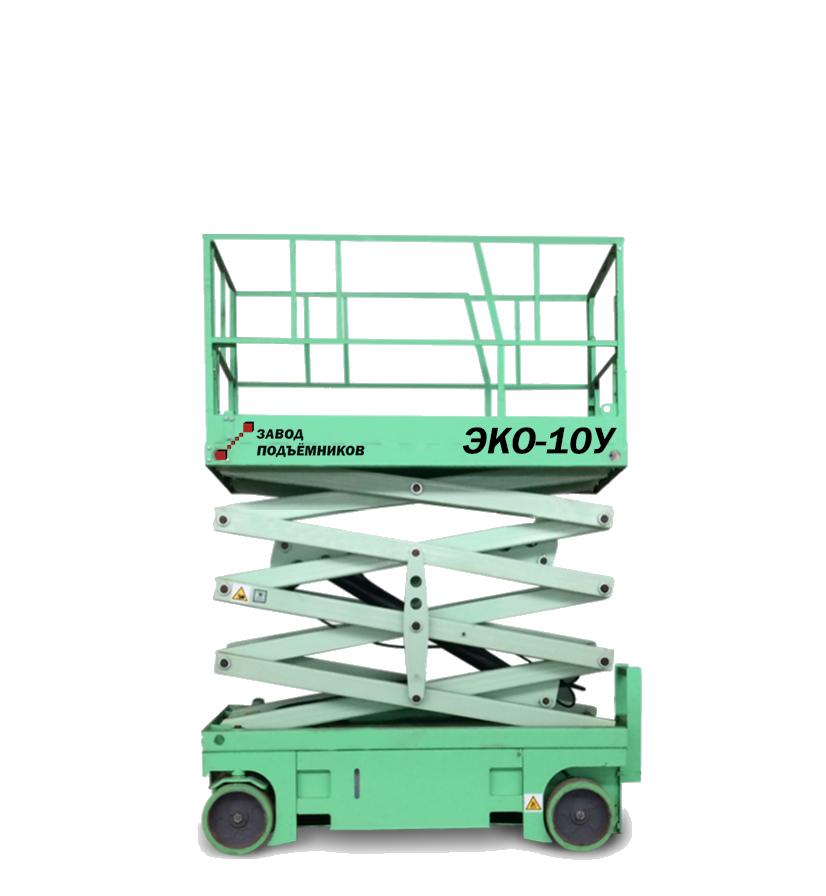 ЭКО 10У самоходный аккумуляторный ножничный подъёмник