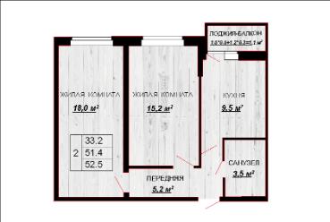 2 комнатная квартира 51,9
