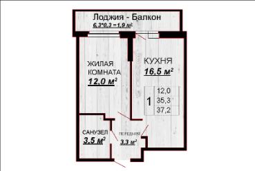 1 комнатная квартира 37,2 прям лодж