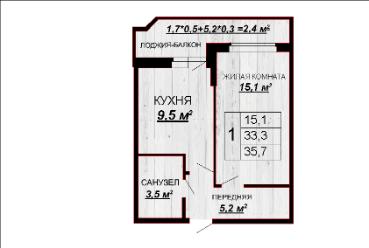1 комнатная квартира 35,7 лоджия скос