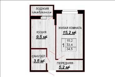1 комнатная квартира 34,5