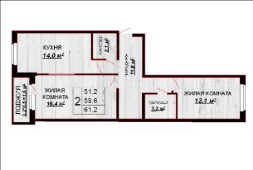 2 комнатная квартира 61,2