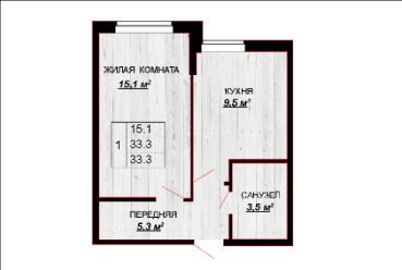 1 комнатная квартира 33,3 м