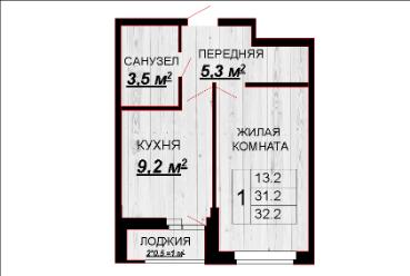 1 комнатная квартира 32,2 м