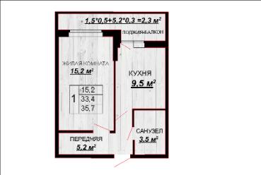 1 комнатная квартира 35,7 прям лодж