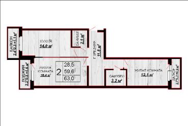 2 комнатная квартира 63