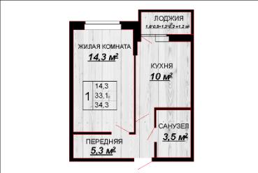 1 комнатная квартира 34,3