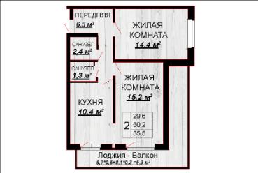 2 комнатная квартира 55,5