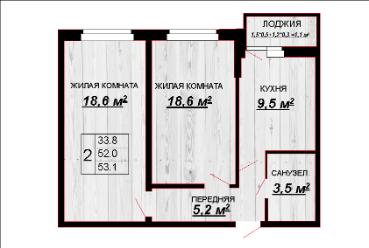 2 комнатная квартира 53,1