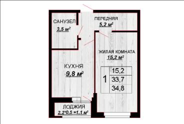1 комнатная квартира 34,8