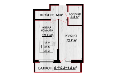 1 комнатная квартира 37,3