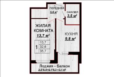 1 комнатная квартира 35,7