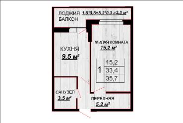 1 комнатная квартира 35,7 лб