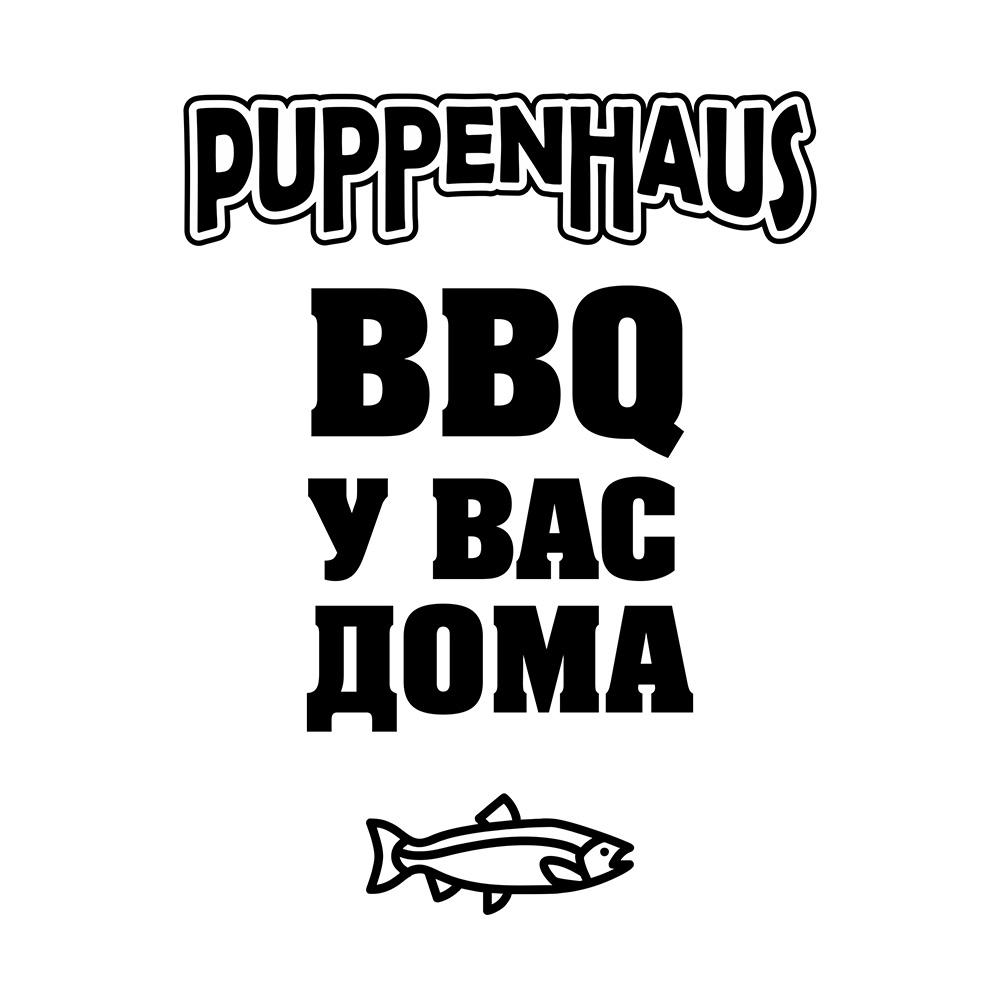BBQ Шашлык из лосося и креветок
