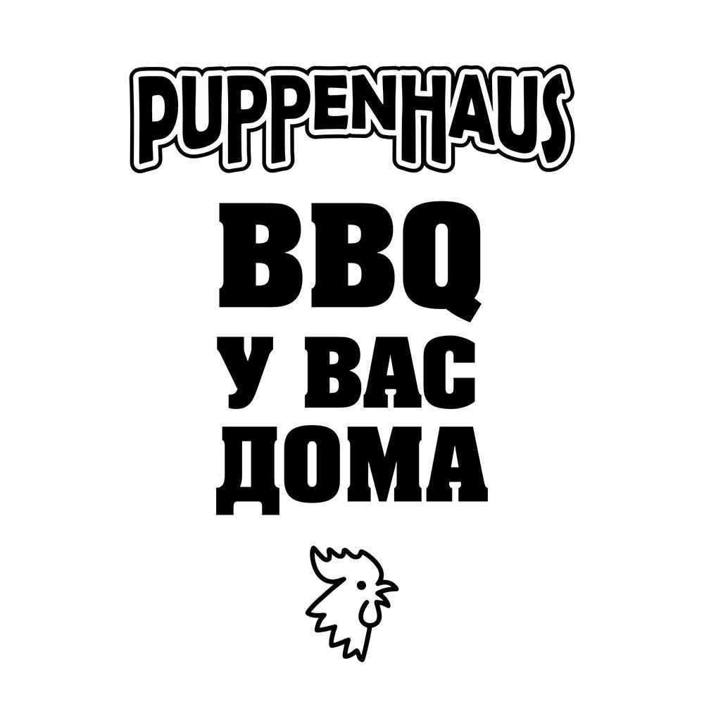BBQ Купаты из фермерских цыплят