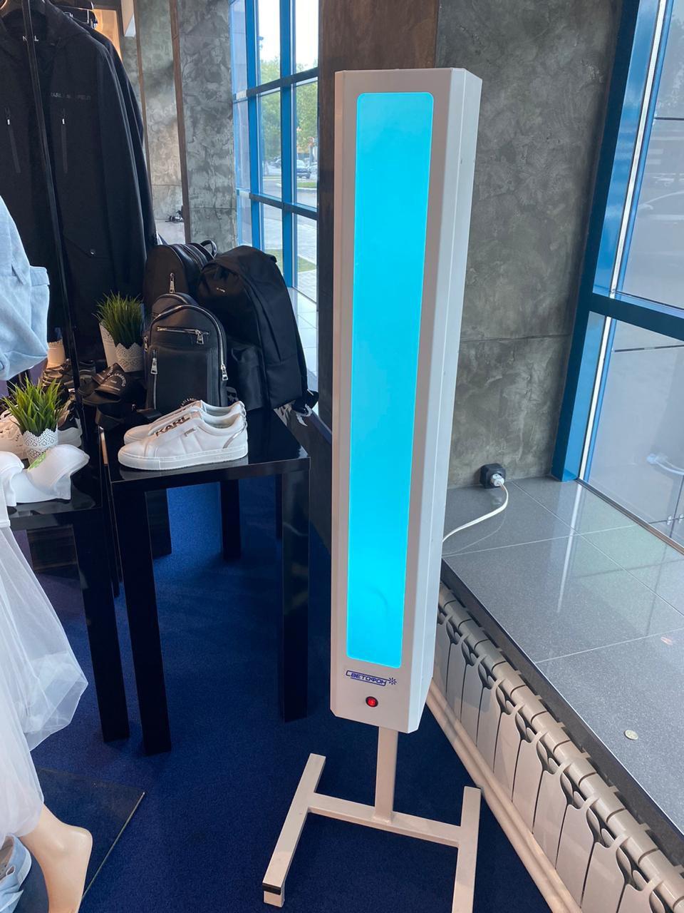 Бактерицидные лампы Казань