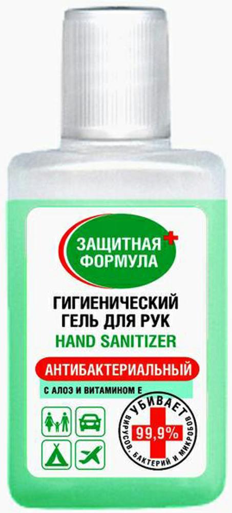 Гигиенический гель для рук с алоэ витамином Е серии Защитная формула 30 мл.