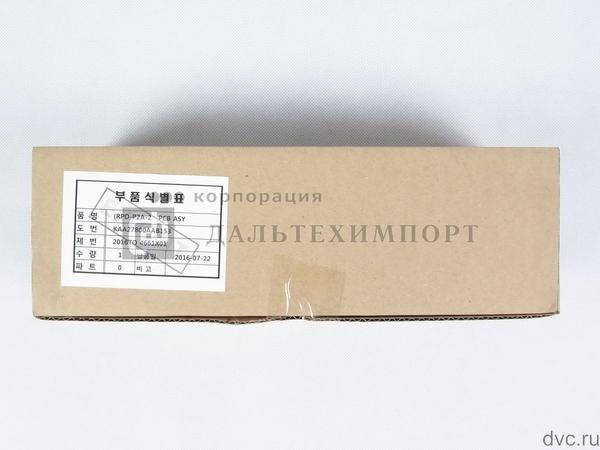 Датчик точной остановки RPD-P2A-2 KAA27800AAB153
