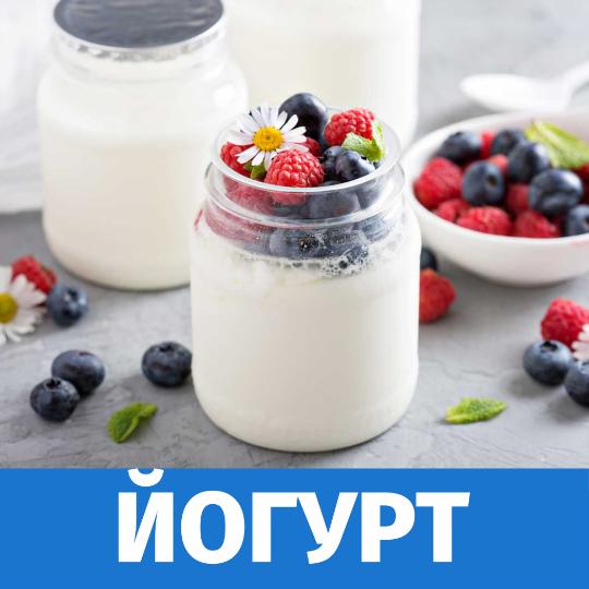 Молоко, молочные продукты, доставка молока, доставка молочных продуктов, молочные продукты оптом