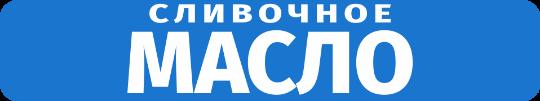 Молочная империя; доставка молочных продуктов; молочные продукты; молочные продукты из казахстана; молочные продукты из беларуси; молоко оптом; молоко оптом москва; кефир; сливочное масло