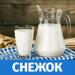 Снежок, молочные продукты, доставка продуктов питания, доставка молочных продуктов, молочные продукты оптом, здравушка, молочные продукты из беларуси