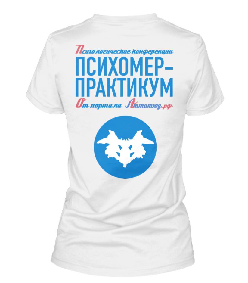 Магазин портала Аттитюд.рф
