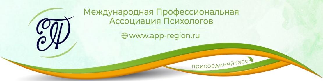 http://ipap.info/