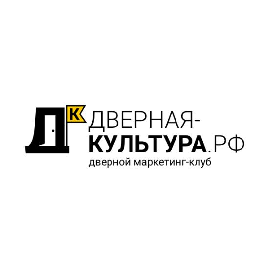 дверная-культура.рф - маркетинг-клуб дверников