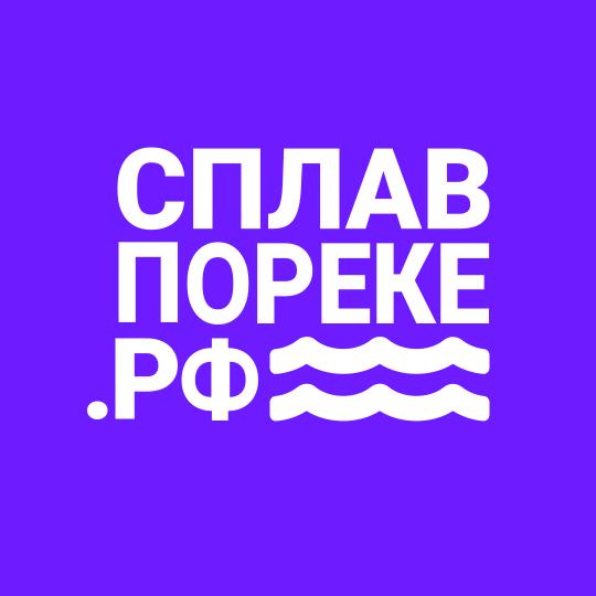 сплавпореке.рф - сплавы по рекам из Магнитогорска