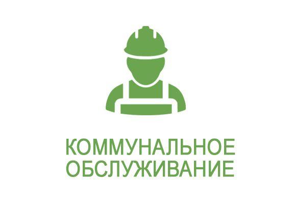Применение анолита в быту. Симферополь, Крым, РФ