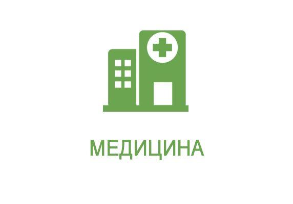 Применение анолита в медицине. Симферополь, Крым, РФ